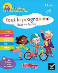 Couverture de Chouette Maternelle : Tout le programme, MS